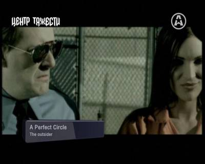 A perfect circle - the outsider (live) hd